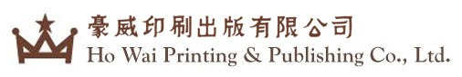Ho Wai Printing & Publishing Co., Ltd